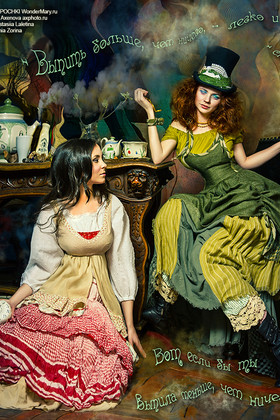 `You mean you can't take LESS,' said the Hatter: `it's very easy to take MORE than nothing.'
