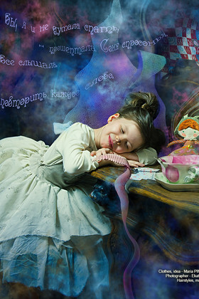 `I wasn't asleep,' Dormouse said in a hoarse, feeble voice: `I heard every word you fellows were saying.'