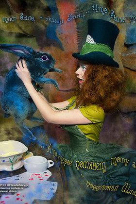"""`Not the same thing a bit!' said the Hatter. `You might just as well say that """"I see what I eat"""" is the same thing as """"I eat what I see""""!'"""